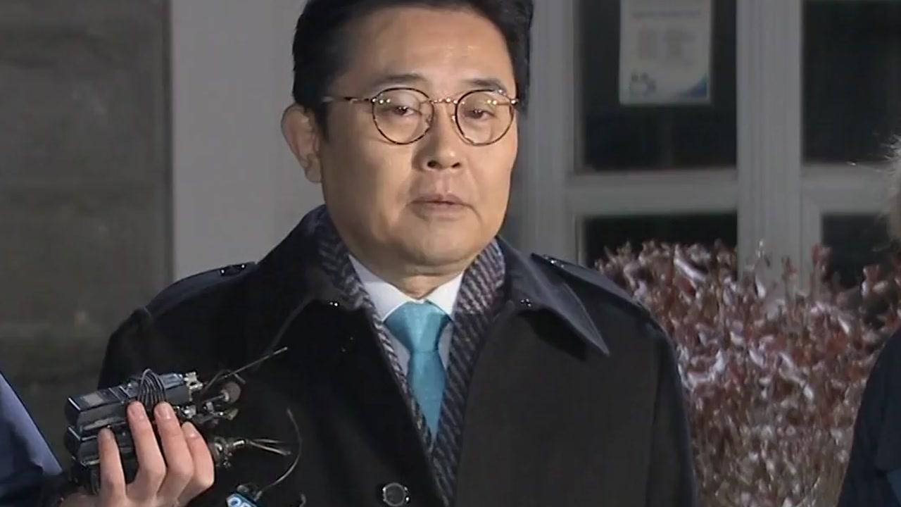 전병헌 구속영장 기각...난처해진 검찰