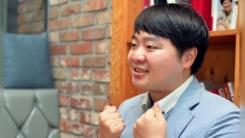 [좋은뉴스] '청년 봉사왕'...이웃을 위해 나눈 7,000시간