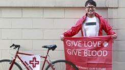 [좋은뉴스] 헌혈증 기부하는 청년의 특별한 '나눔 여행'