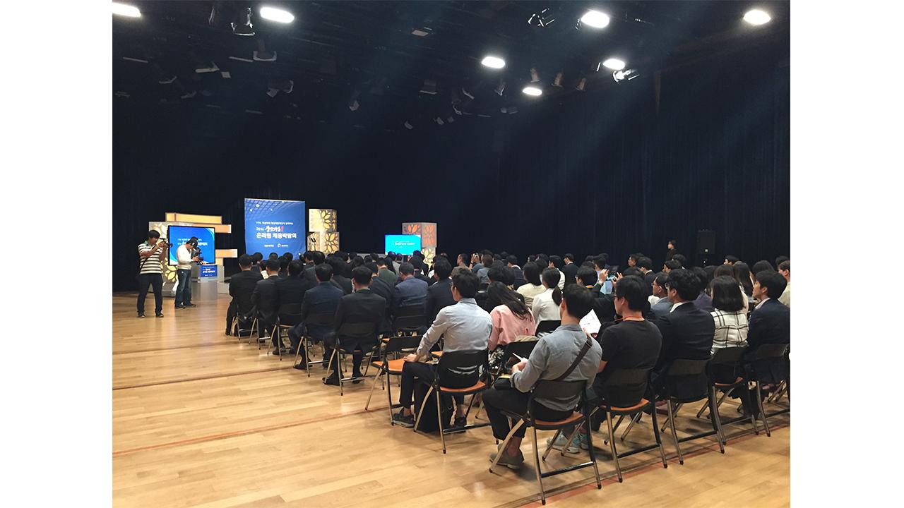 제2회 강소기업 청년 채용박람회...14, 15일 YTN 본사 1층에서 열려