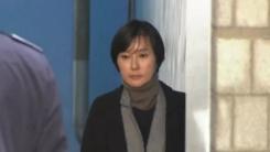"""[취재N팩트] 장시호 다시 구치소로... """"朴·崔 선고 가늠할 잣대"""""""