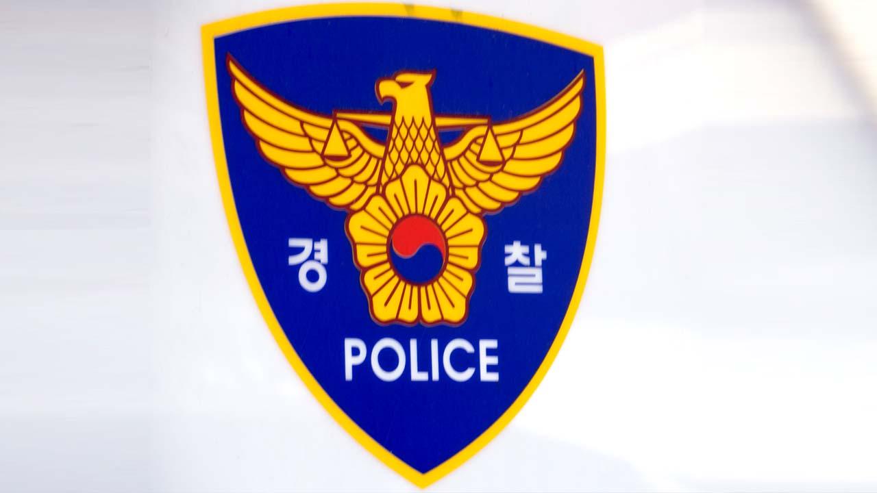 유명 시인 '여고생 성추행 의혹' 경찰 조사