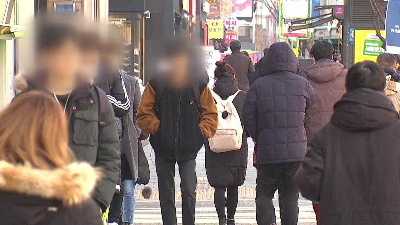 노량진 학원가 결핵 비상...접촉 인원 500명 역학조사