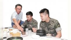 [좋은뉴스] 면회객 없는 신병들 챙겨주는 '일일부모'