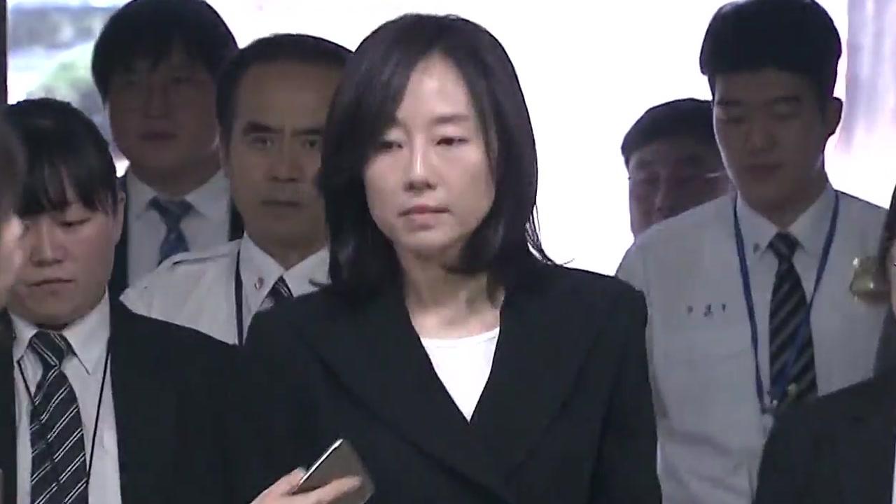[속보] 10일 조윤선 前 청와대 정무수석 피의자 소환