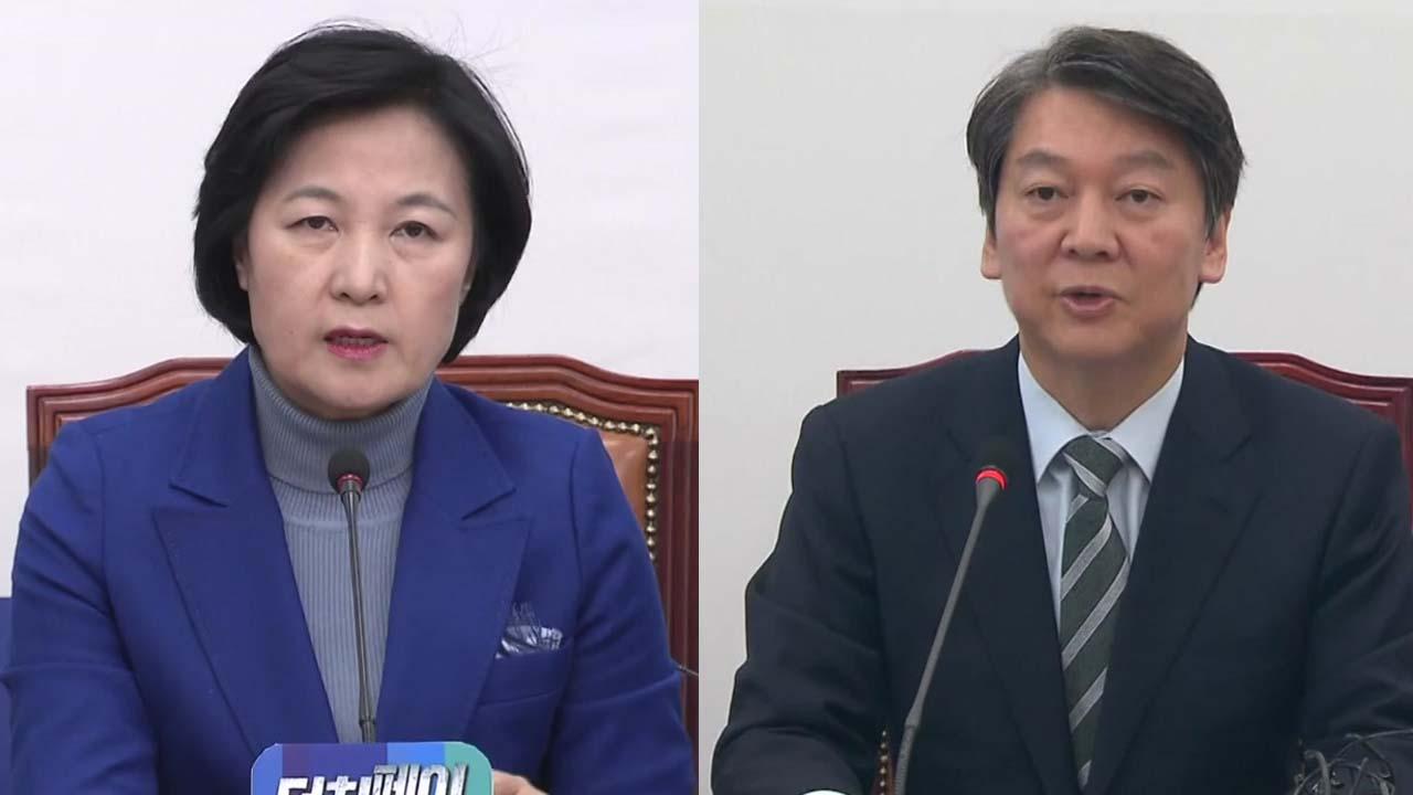 """탄핵 가결 1년...민주·국민의당 """"개혁 추진"""""""