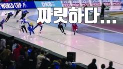 [자막뉴스] 이승훈, 손에 땀을 쥐게 하는 짜릿한 역전 우승