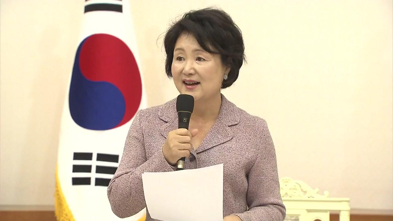 김정숙 여사, 中 소셜 미디어에서 시 낭송