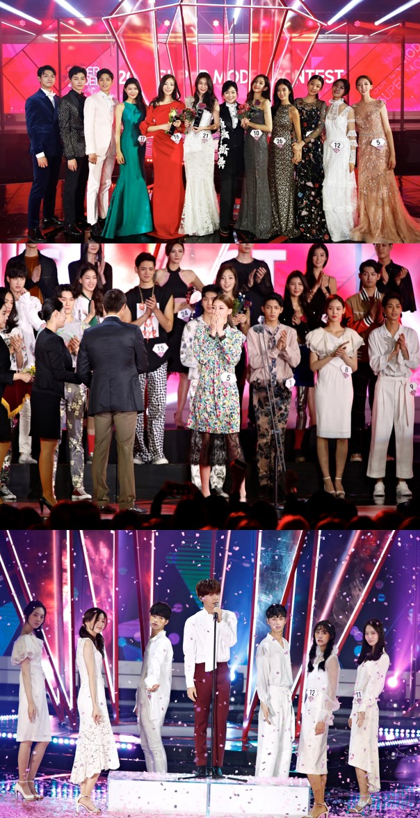 YG 케이플러스와 함께한 '2017 슈퍼모델 선발대회' 성황리에 종료