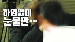 [자막뉴스] 싸늘한 눈발이 날리던 날...사망 신생아 부검