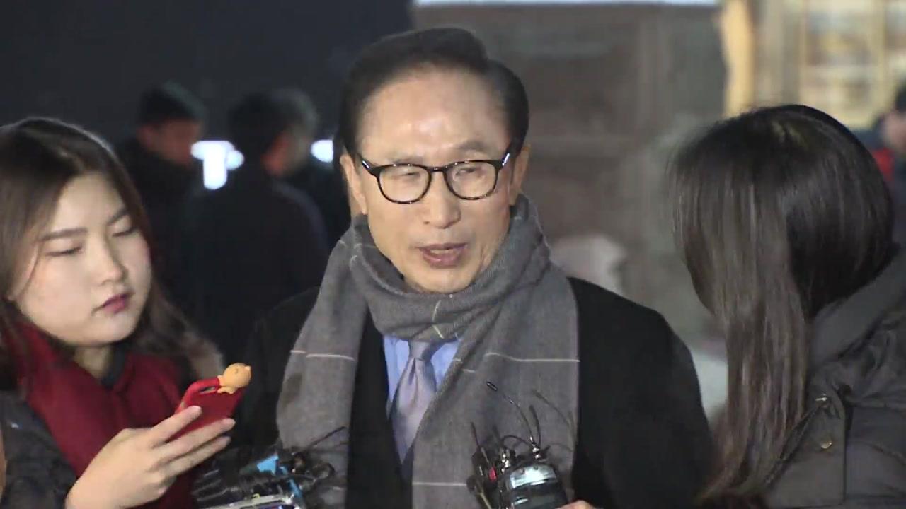 [취재N팩트] MB의 연말 송년모임...친이계의 세 결집?