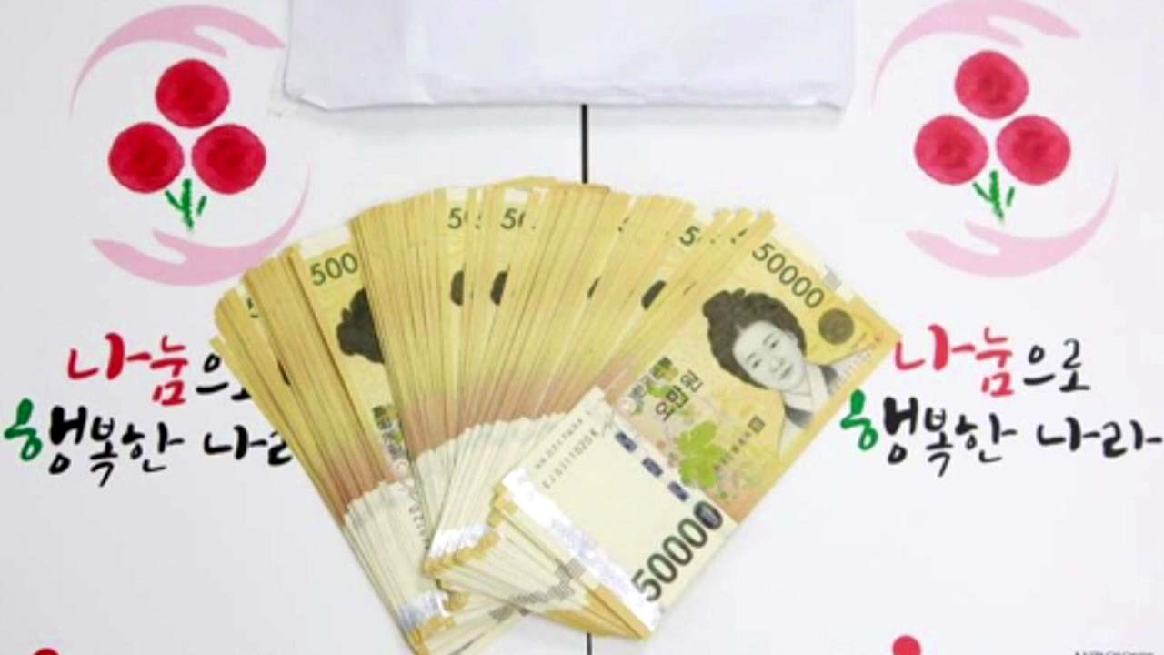 [좋은뉴스] 500만 원 봉투 넣고 사라진 '익명의 천사'
