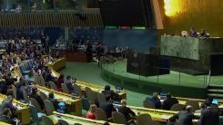 [취재N팩트] UN, '예루살렘 결의안' 압도적 채택...美 엄포에도 '꼿꼿'