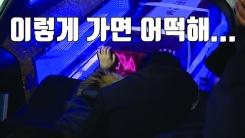[자막뉴스] 단란했던 3대 한꺼번에 하늘로...눈물 바다