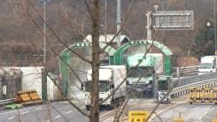 통일부 혁신위, 前정부 대북정책 점검 발표