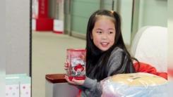 [좋은뉴스] 10살 기부 천사, 용돈 아껴 이웃돕기 성금