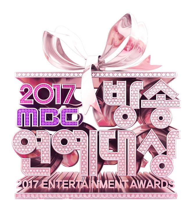 "MBC방송연예대상 측 ""대상 후보 생방송 현장서 공개""(공식)"