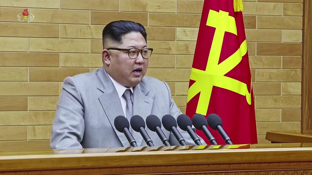 """김정은 """"평창 올림픽 대표단 파견 등 용의 있어"""""""