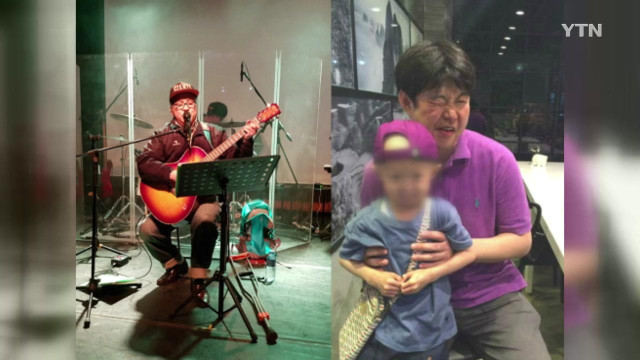 [좋은뉴스] 노숙인 밴드가 후원 공연에 나선 이유는?