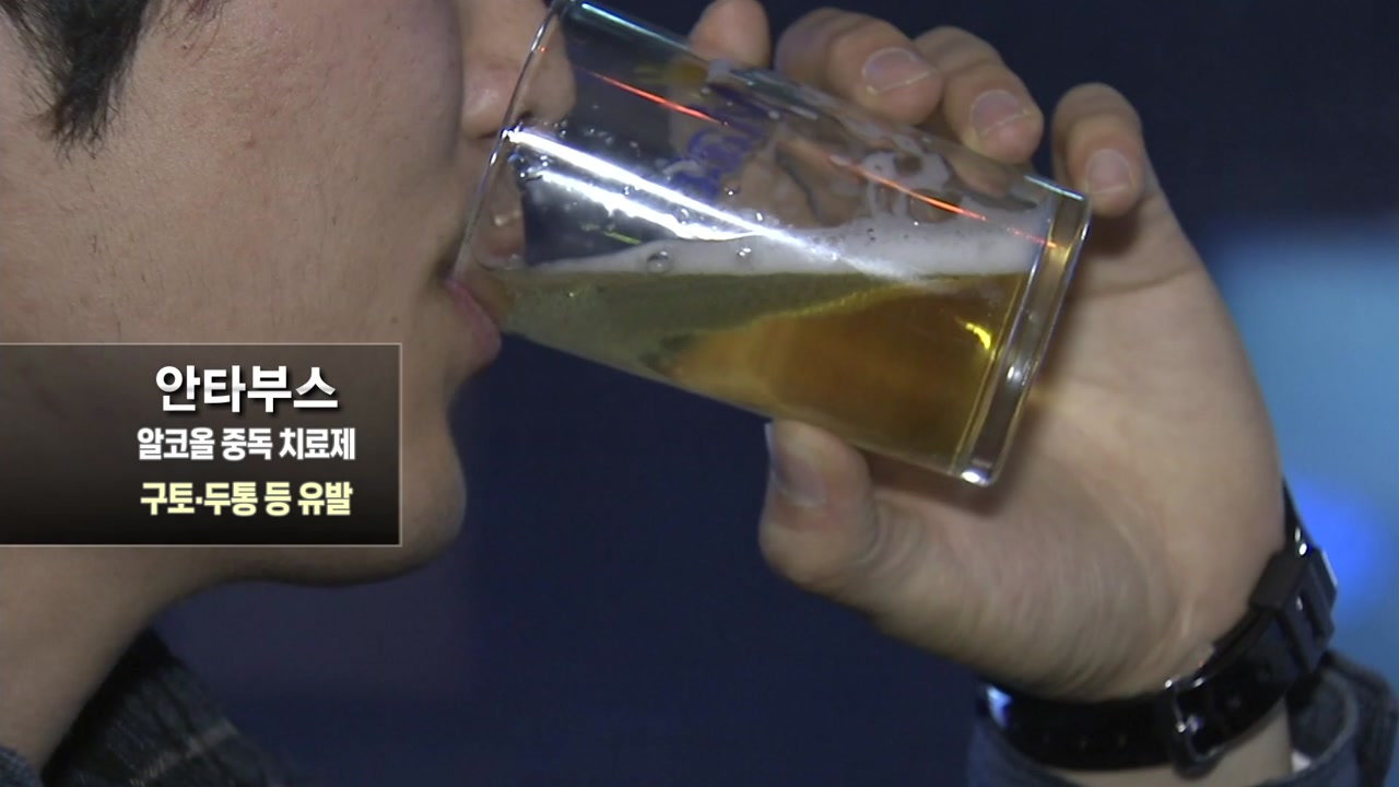 술 끊는 약으로 암 치료한다?