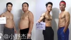'온 가족이 다이어트 성공' 화제된 중국인 가족