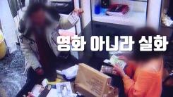"""[자막뉴스] """"나 항공사 기장인데"""" 사기 친 남성, 잡고 보니..."""