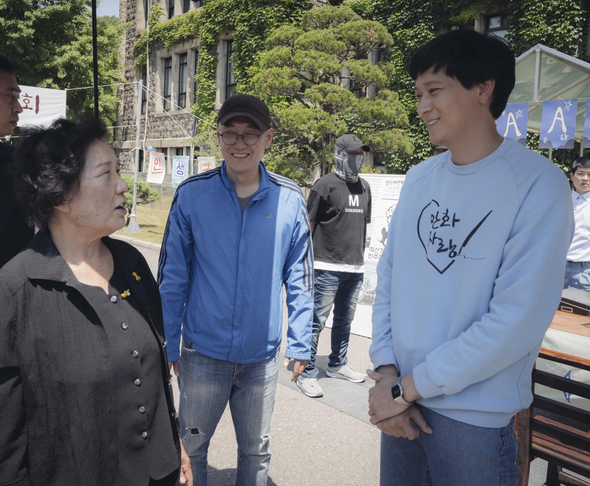 '이한열기념사업회'가 전한 강동원·이한열 열사 母 만남 비하인드
