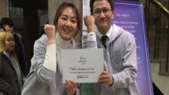 [좋은뉴스] 청각장애 어린이들 위해 노래한 음악인들