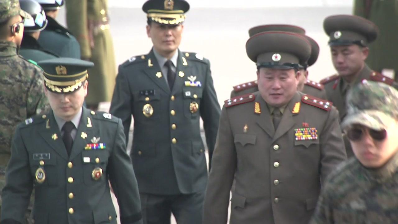 [취재N팩트] 北, 남북회담 제안 수락...한미훈련 연기