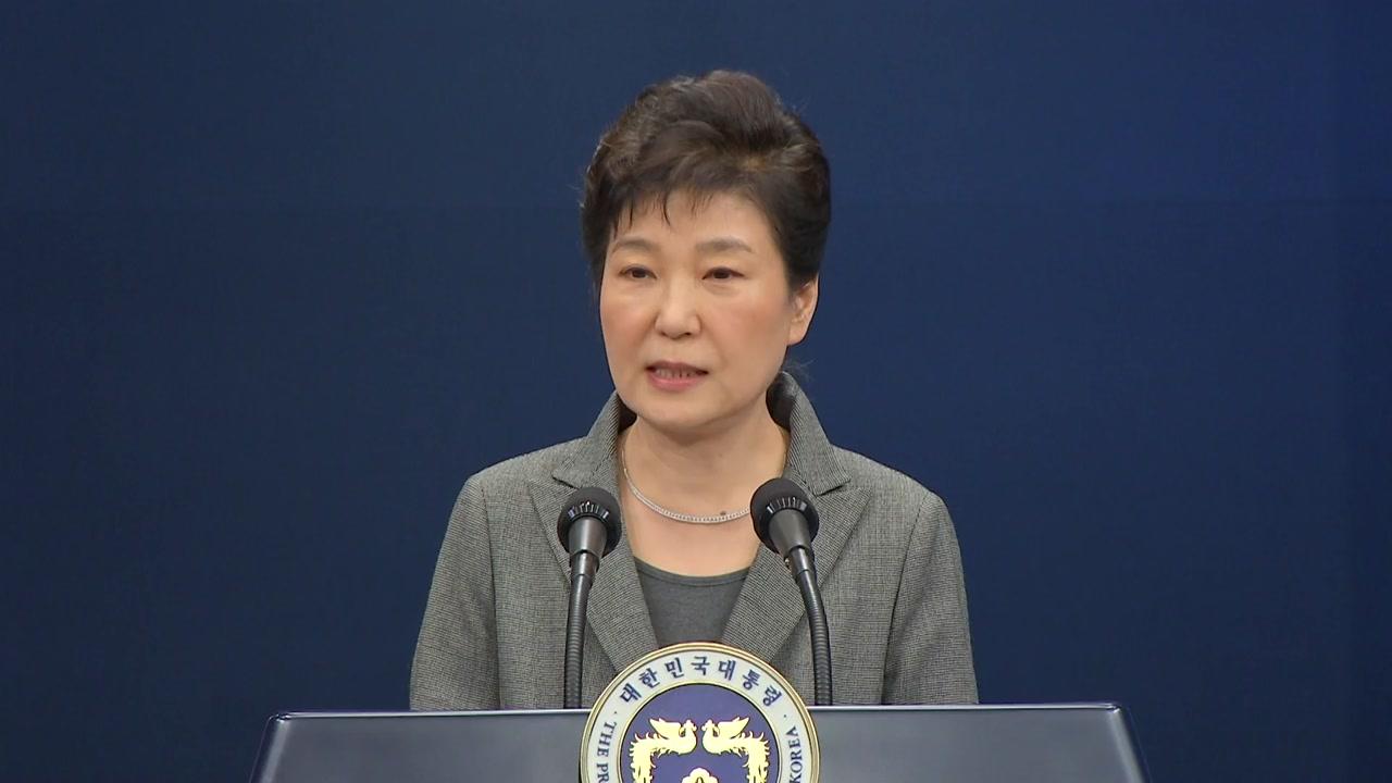 국정원 특수활동비가 박 前 대통령 쌈짓돈?