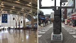 [해보니 시리즈 24] 중국인 단체 관광객 줄어든 제주도 현 상황