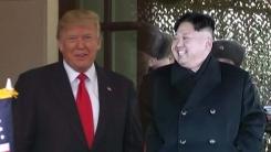"""[취재N팩트] 트럼프 """"북미대화에 열려 있다""""...대화 가능성 '솔솔'"""