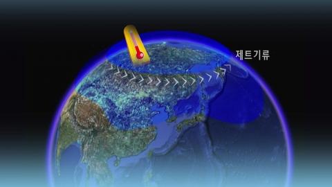 [날씨] 북극발 한파에 재해 속출...올림픽 날씨는?