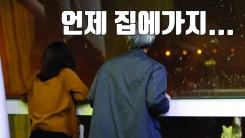 [자막뉴스] 제주 공항에 2,500명 발 묶여...최고 수준 경보 '심각' 발령