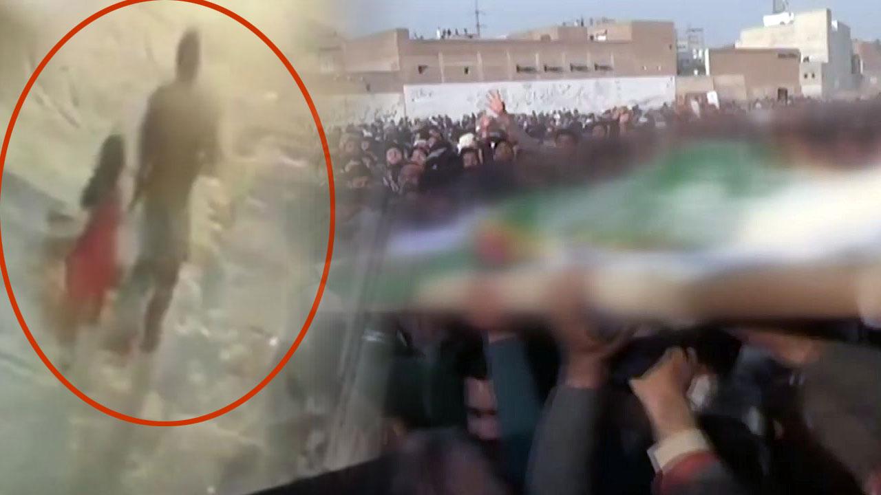 8살 소녀 성폭행 뒤 피살...파키스탄 국민들 '분노'