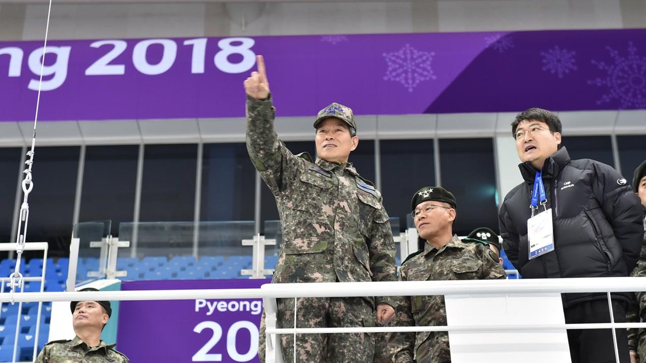 """합참의장, 평창 방문 """"軍 올림픽 전폭 지원"""""""