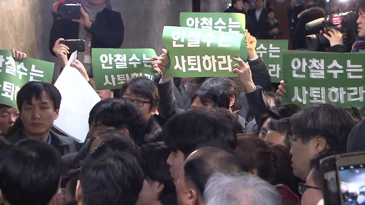 [나이트포커스] 욕설·고성...아수라장 된 국민의당 당무위