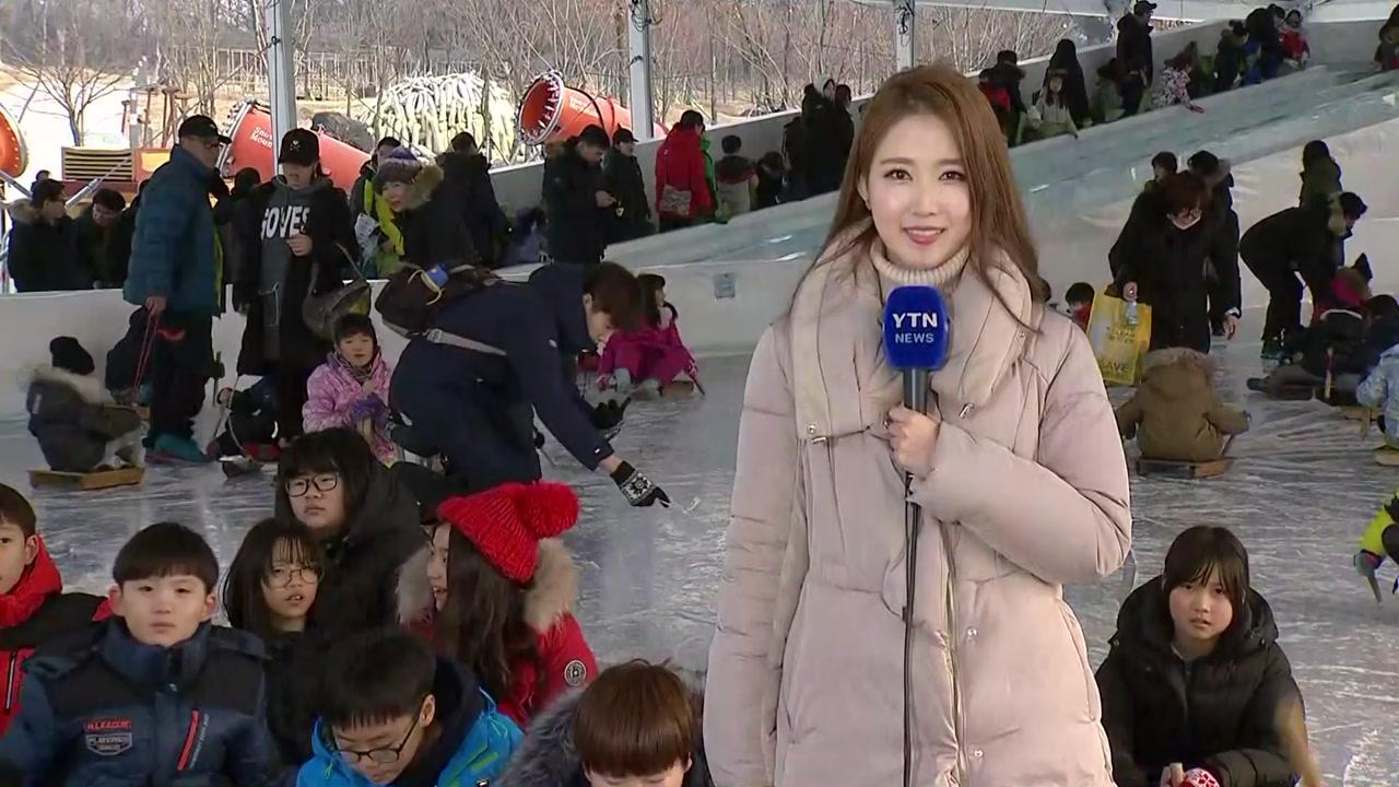 [날씨] 주말 추위 풀려...이색 겨울 축제 인산인해