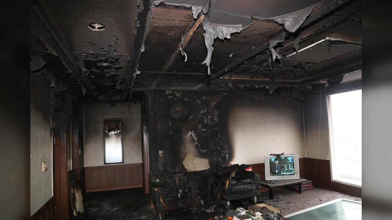 여주 2층 주상복합주택 화재...건물주 숨져