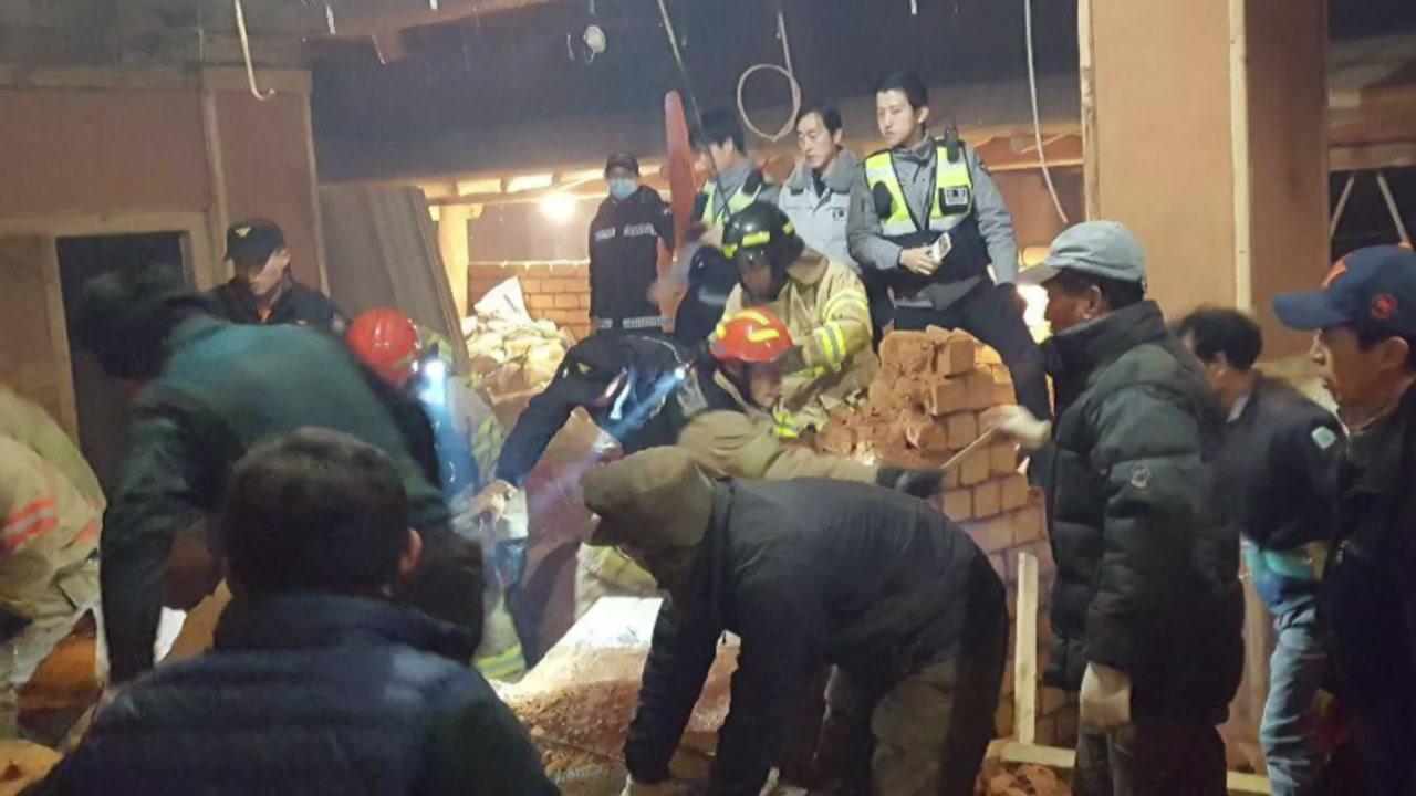 곳곳 화재 잇따라...공사 현장서 50대 매몰 사망