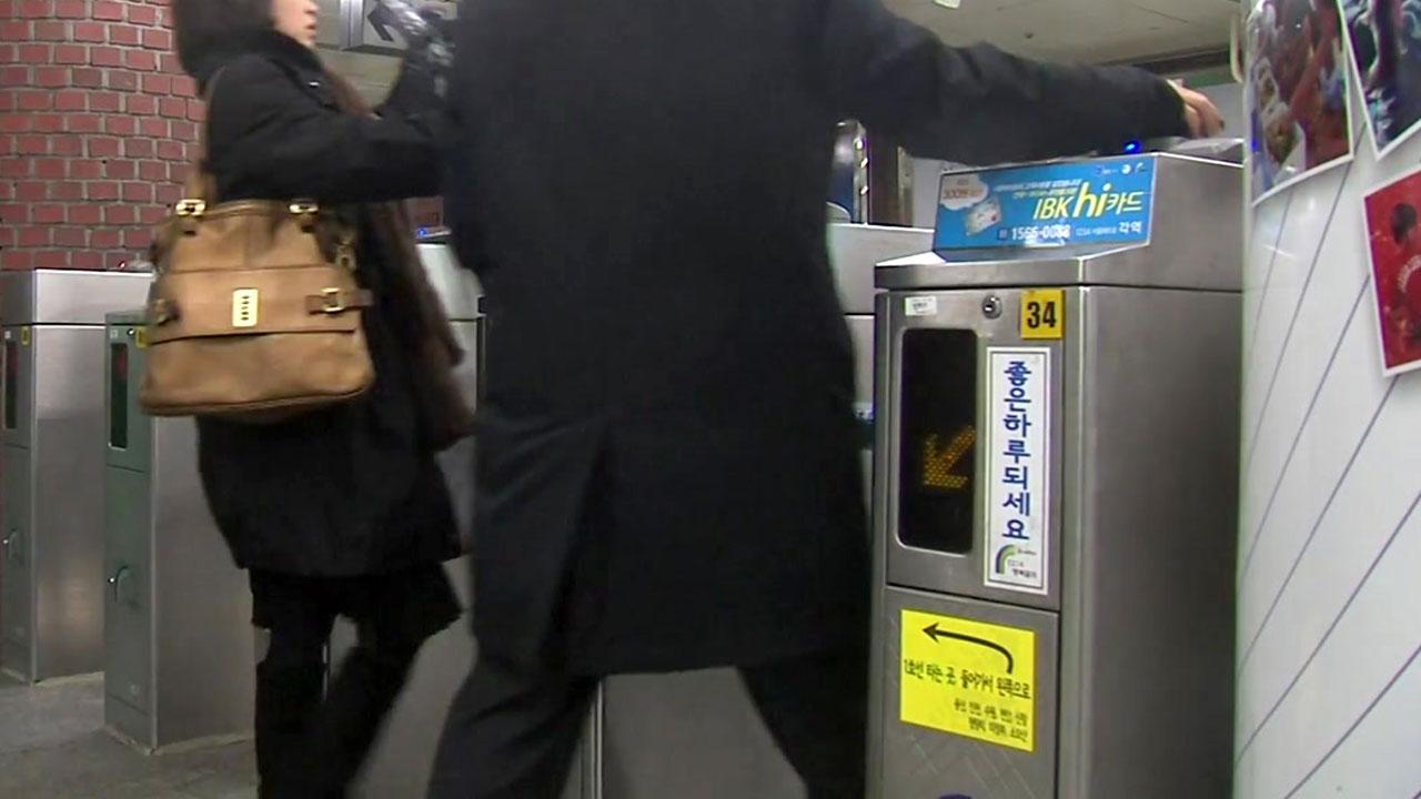 '미세먼지 저감' 대중교통 무료, 인천·경기 적용 안 돼