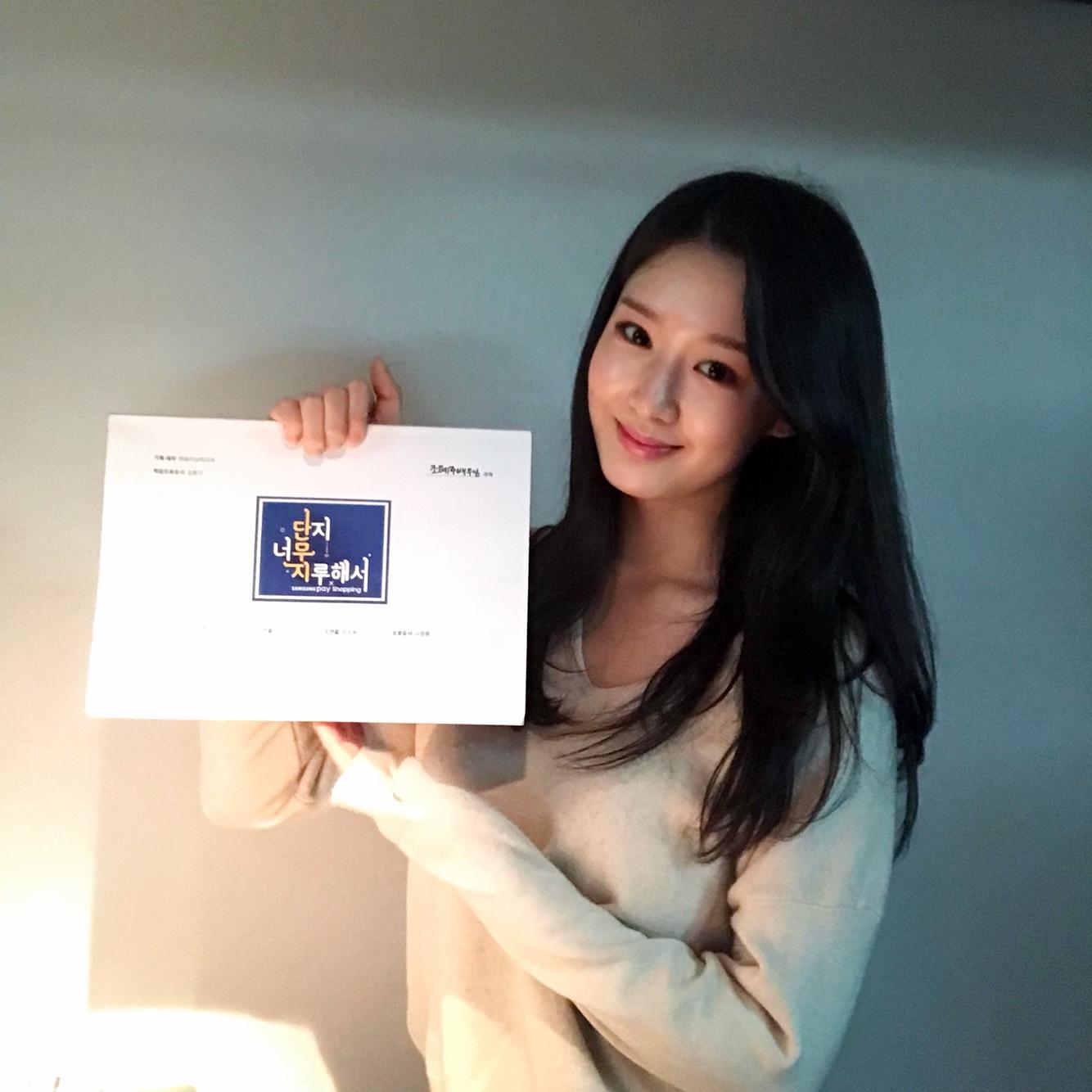 신예 조혜주, '단지 너무 지루해서' 주인공으로 배우 출사표 던져!