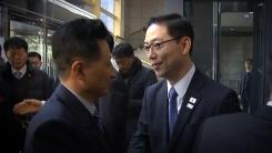 평창 실무회담...남북 단일팀 구성 '논란'