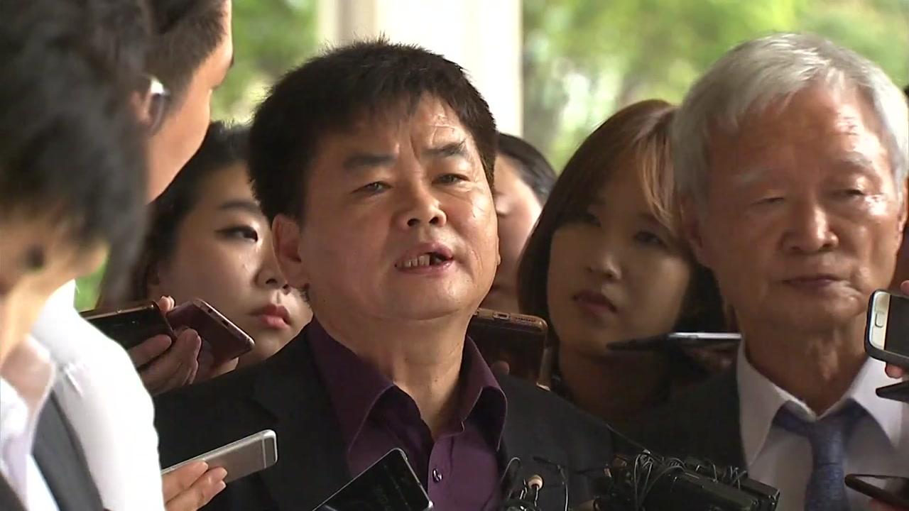 '방송장악·관제시위' 나란히 재판에