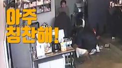 [자막뉴스] 위기의 순간 빛난 고등학생들의 대응