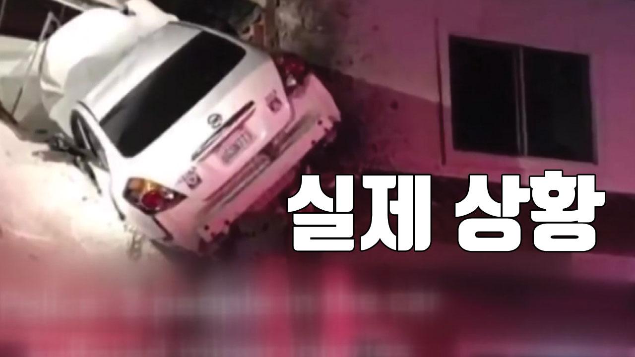 [자막뉴스] 20m 날아 건물 2층에 꽂힌 차