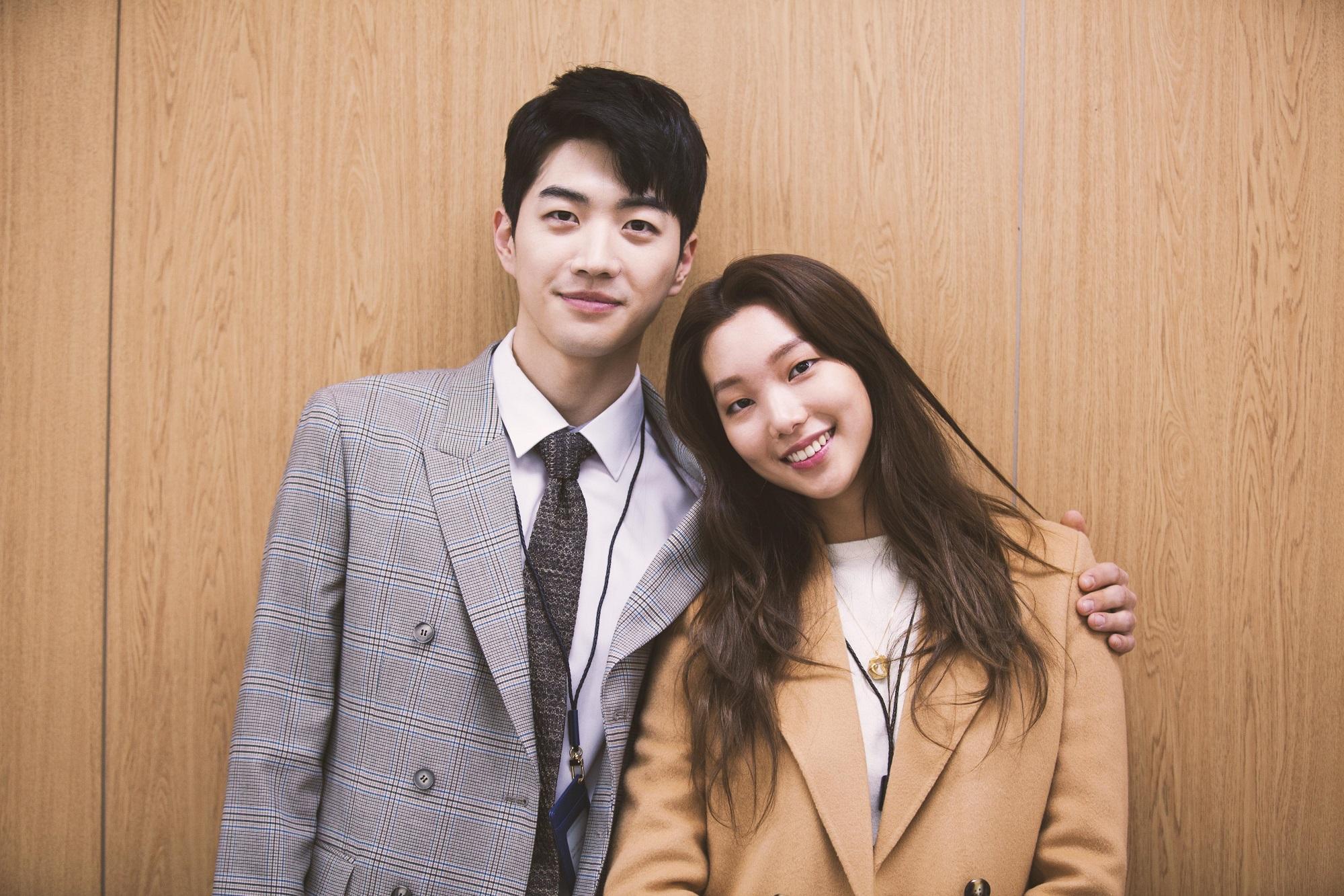 '꽃엔딩' 이호정X강훈 다정한 투샷 공개! 궁금증 증폭!