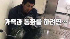 [자막뉴스] 위대한 도시 건설자의 비참한 삶