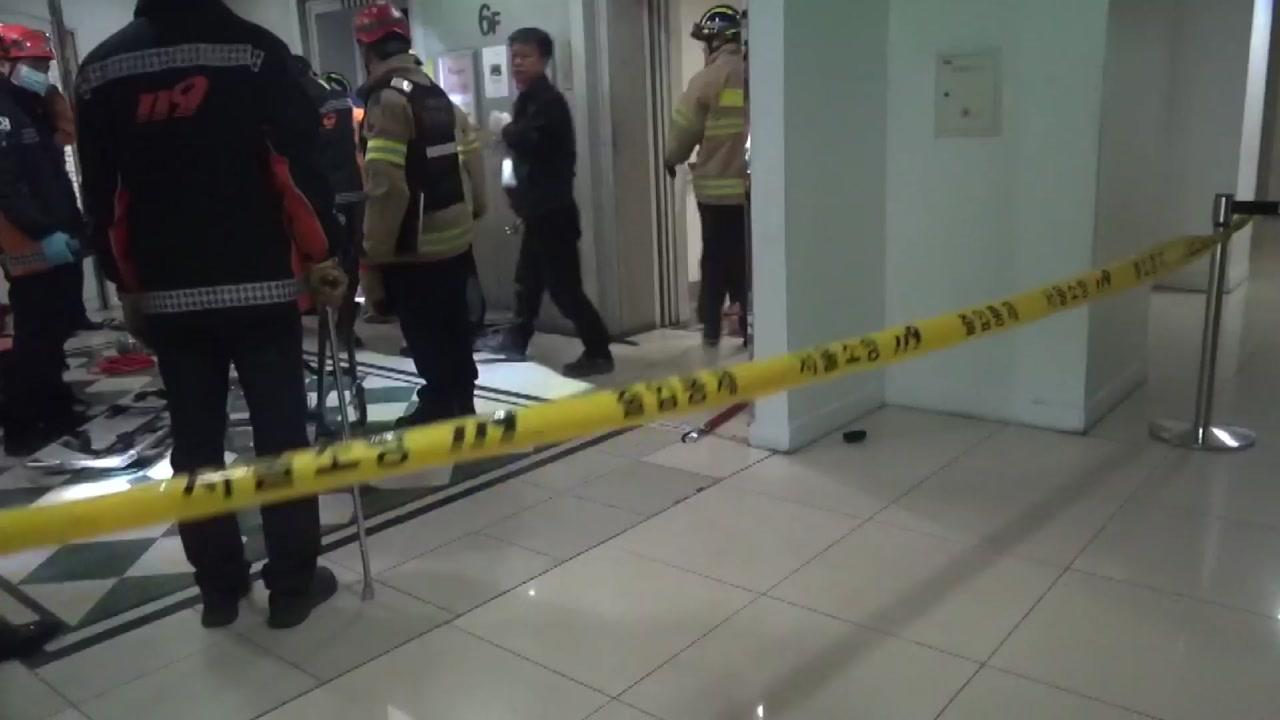 백화점 엘리베이터 2m 추락...1명 중상