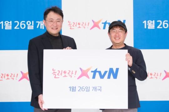 "[Y현장] ""실험적인 오락채널""...XtvN, tvN의 발칙한 동생이 온다(종합)"